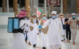 evaluasi umrah saat pandemi